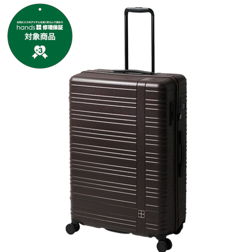 hands+ スーツケース カラーシリーズ ジップ 90L ブラウン【メーカー直送品】お届けまで約1週間~10日間