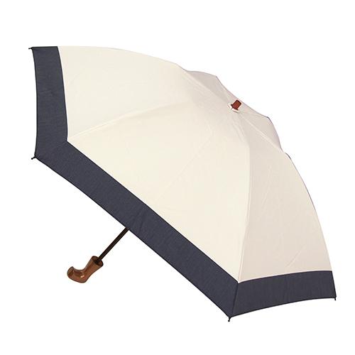 hands+ 1級遮光 新簡単開閉折りたたみ傘 50cm ベージュ/ネイビー