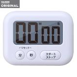 東急ハンズ オリジナル 大画面タイマー ホワイト│タイマー・計量器 キッチンタイマー