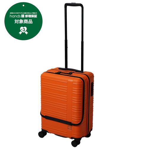 【ハンズメッセ2020】hands+ スーツケース カラーシリーズ フロントオープン 35L オレンジ<注文順に出荷:お届けまで約3〜10日間>