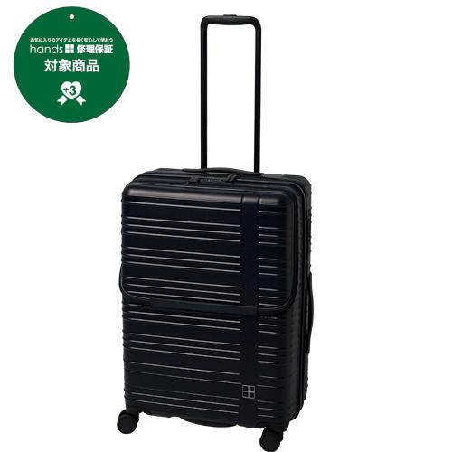 hands+ スーツケース カラーシリーズ フロントオープン 58L ミッドナイトブルー【メーカー直送品】お届けまで約1週間~10日間