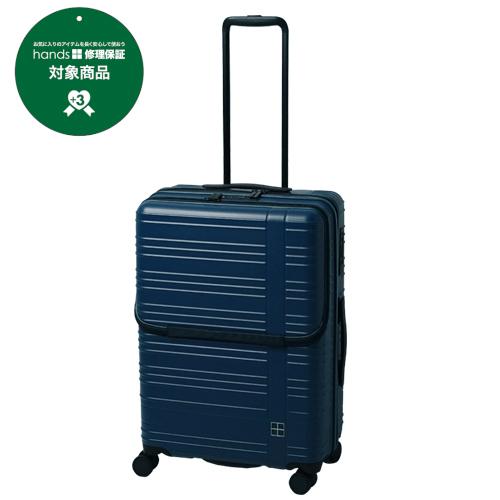 hands+ スーツケース カラーシリーズ フロントオープン 58L ターコイズ【メーカー直送品】お届けまで約1週間~10日間