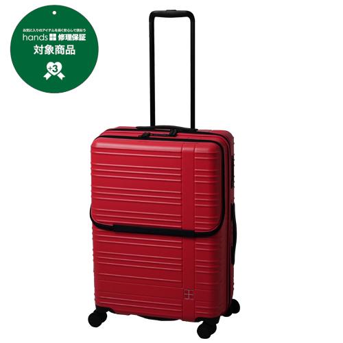 hands+ スーツケース カラーシリーズ フロントオープン 58L ピンク【メーカー直送品】お届けまで約1週間~10日間