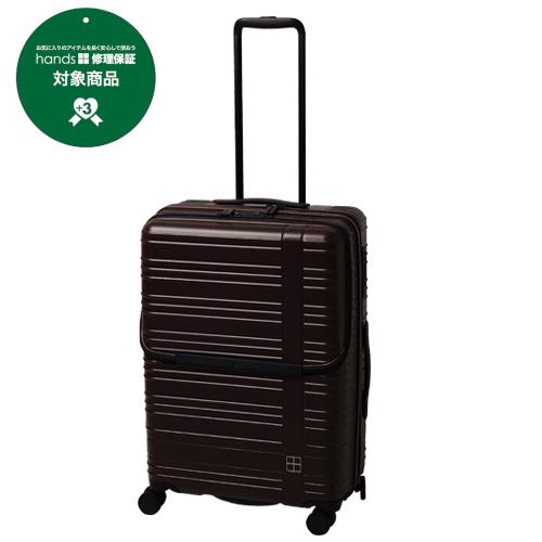hands+ スーツケース カラーシリーズ フロントオープン 58L ブラウン【メーカー直送品】お届けまで約1週間~10日間