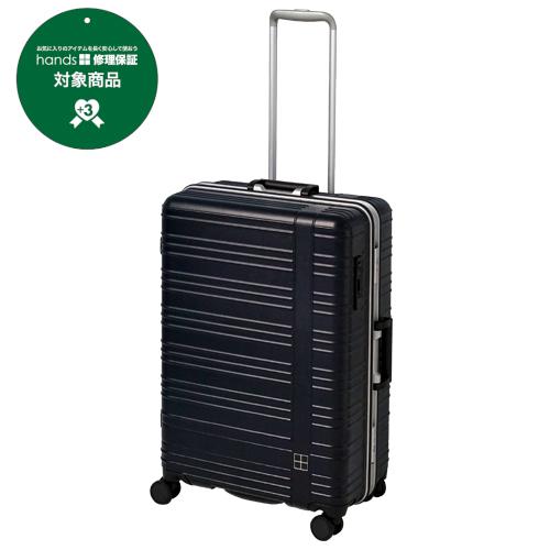 【ハンズメッセ2020】hands+ スーツケース カラーシリーズ フレーム 70L ミッドナイトブルー<注文順に出荷:お届けまで約3〜10日間>