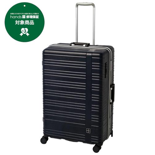 【ハンズメッセ2020】hands+ スーツケース カラーシリーズ フレーム 95L ミッドナイトブルー<注文順に出荷:お届けまで約3〜10日間>