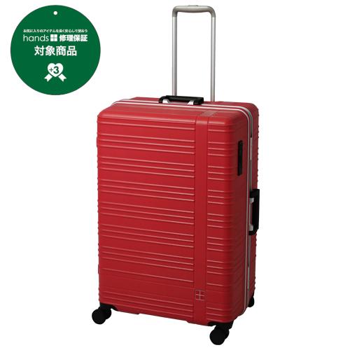 hands+ スーツケース カラーシリーズ フレーム 95L ピンク【メーカー直送品】お届けまで約1週間~10日間
