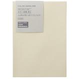 東急ハンズオリジナル カラー封筒洋2 薄クリーム