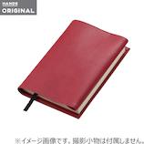 東急ハンズオリジナル PUブックカバー 文庫本サイズ レッド