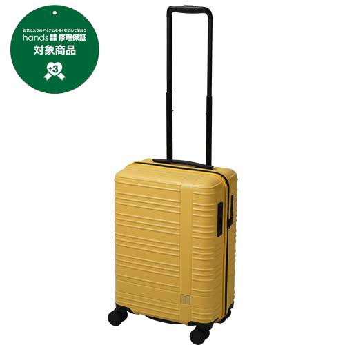 hands+ スーツケース カラーシリーズ ジップ 35L イエロー【メーカー直送品】お届けまで約1週間~10日間