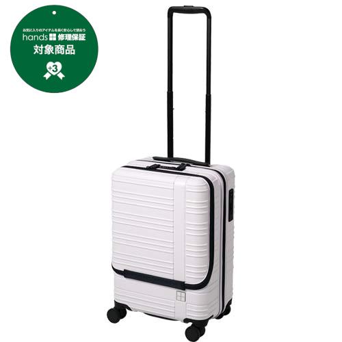hands+ スーツケース カラーシリーズ フロントオープン 35L ホワイト【メーカー直送品】お届けまで約1週間~10日間