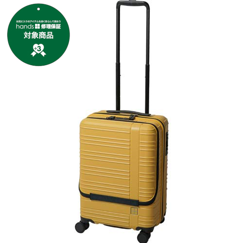 hands+ スーツケース カラーシリーズ フロントオープン 35L イエロー【メーカー直送品】お届けまで約1週間~10日間