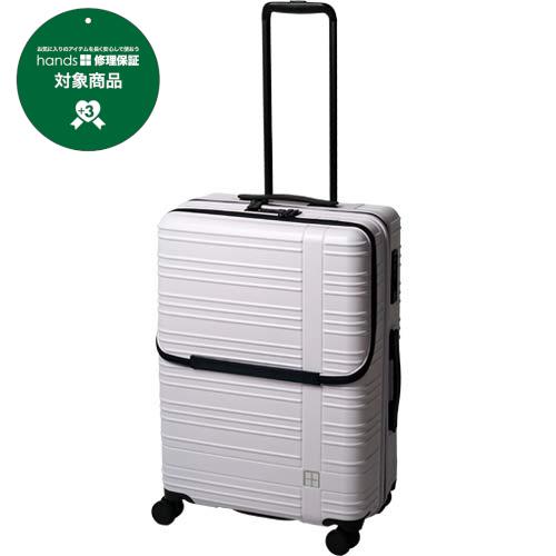 hands+ スーツケース カラーシリーズ フロントオープン 58L ホワイト【メーカー直送品】お届けまで約1週間~10日間