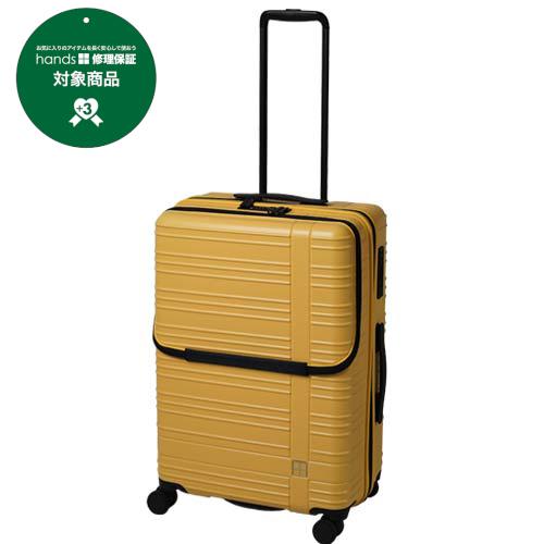 hands+ スーツケース カラーシリーズ フロントオープン 58L イエロー【メーカー直送品】お届けまで約1週間~10日間