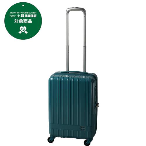 hands+ スーツケース ライトシリーズ ジップ ブルーグリーン 36L 【メーカー直送品】お届けまで約1週間~10日間│スーツケース・旅行かばん スーツケース