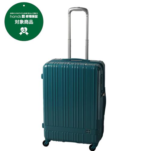 hands+ スーツケース ライトシリーズ ジップ ブルーグリーン 60L 【メーカー直送品】お届けまで約1週間~10日間│スーツケース・旅行かばん スーツケース