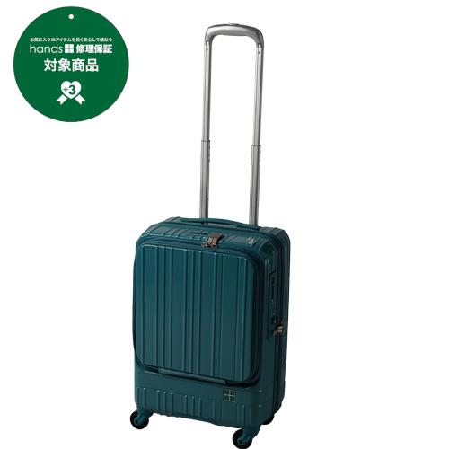 hands+ スーツケース ライトシリーズ フロントオープン ブルーグリーン 35L 【メーカー直送品】お届けまで約1週間~10日間