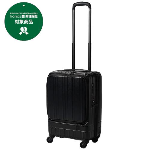 【東急ハンズ 通販先行販売】 hands+ スーツケース ライトシリーズ フロントオープン 35L エンボスブラック 【メーカー直送品】 お届けまで約1週間~10日間
