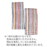 【お買い得】 小原 今治産 残糸 フェイスタオル│タオル フェイスタオル