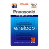 パナソニック(Panasonic) エネループ単4形 BK-4MCC/4C 4本入り│電池 充電池