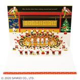 【クリスマス】サンリオ 回転寿司にサンタたち 034835│カード・ポストカード クリスマスカード