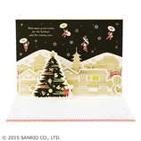 【クリスマス】サンリオ 街並みにツリーとサンタたち 034843│カード・ポストカード クリスマスカード