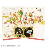 【クリスマス】サンリオ 千両箱から縁起物 034894│カード・ポストカード クリスマスカード