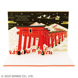 【クリスマス】サンリオ 鳥居とサンタ 034967│カード・ポストカード クリスマスカード
