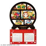 【クリスマス】サンリオ 丸棚カレンダー 035319│カード・ポストカード クリスマスカード