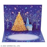 【クリスマス】サンリオ モミの木にオーナメント 085693│カード・ポストカード クリスマスカード