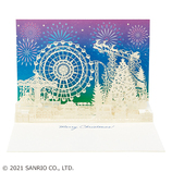 【クリスマス】サンリオ メリーゴーランドのある風景 085880│カード・ポストカード クリスマスカード