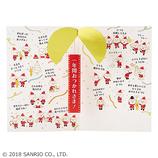 【クリスマス】サンリオ くす玉とサンタたち 086703│カード・ポストカード クリスマスカード