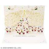 【クリスマス】サンリオ イルミネーション並木にサンタ 086886│カード・ポストカード クリスマスカード