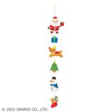 【クリスマス】サンリオ つるして飾るサンタと小物 086908│カード・ポストカード クリスマスカード