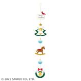 【クリスマス】サンリオ つるして飾るオーナメント 087092│カード・ポストカード クリスマスカード