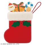 【クリスマス】サンリオ フェルトブーツ 087165│カード・ポストカード クリスマスカード