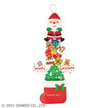 【クリスマス】サンリオ ブーツからサンタ 087254│カード・ポストカード クリスマスカード