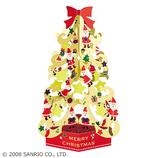 【クリスマス】サンリオ 金箔ツリーにサンタ 089061│カード・ポストカード クリスマスカード