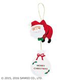 【クリスマス】サンリオ つままれたサンタ 090042│カード・ポストカード クリスマスカード