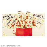 【クリスマス】サンリオ ボックスからサンタ 090352│カード・ポストカード クリスマスカード