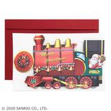 【クリスマス】サンリオ 機関車 091235│カード・ポストカード クリスマスカード