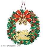 【クリスマス】サンリオ 松ぼっくりの付いたリース 092134│カード・ポストカード クリスマスカード