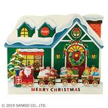 【クリスマス】サンリオ 家の前に機関車 092860│カード・ポストカード クリスマスカード