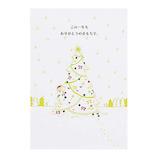 【クリスマス】サンリオ JX42-0 105741