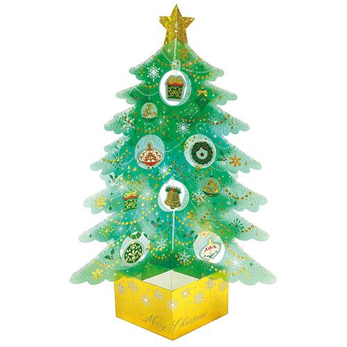 【クリスマス】サンリオ JX74-0 106968