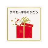 【クリスマス】サンリオ Xミニ JXMN13-0 107549