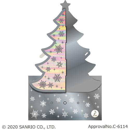 【クリスマス】サンリオ ライト&メロディカード 白銀オーロラハニカムツリー 1800 JXPM4-0