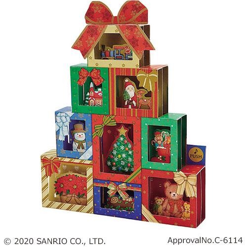 【クリスマス】 サンリオ ライト&メロディカード ボックスツリー 1600 JXPM11-0
