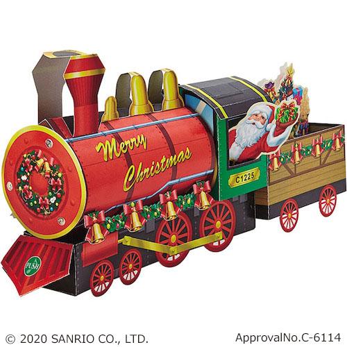 【クリスマス】サンリオ ライト&メロディカード 立体 機関車 1800 JXPM30-0