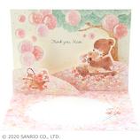 サンリオ 花畑にクマの親子 401765│カード・ポストカード グリーティングカード
